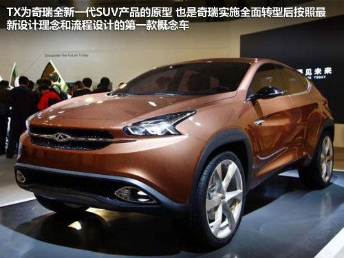 北京/奇瑞的@ant是一款是非有趣的车,利用仿生学蚂蚁制造出来的一款...