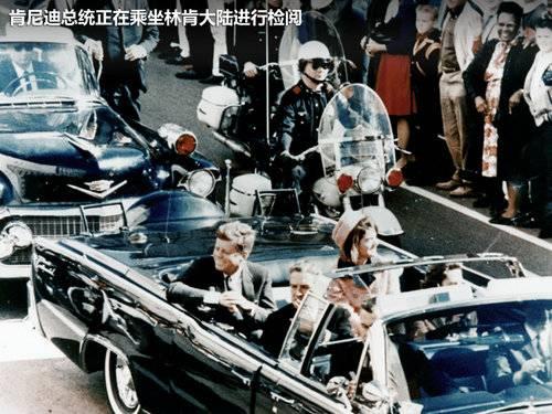 揭秘美国历任总统的传奇座驾 重温经典回忆历