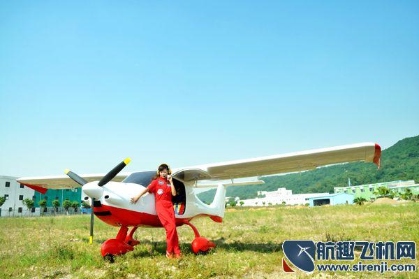 通用飞机,大飞机主要部件研发生产和航空转包制造基地,力争实现年销售