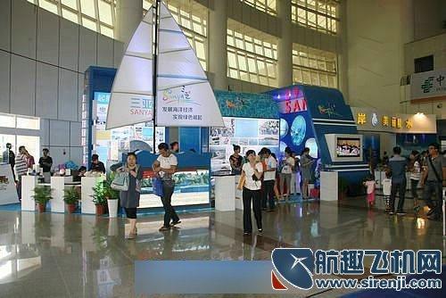 海洋产业博览会