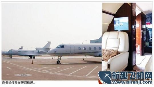 武汉掀私人飞机热潮