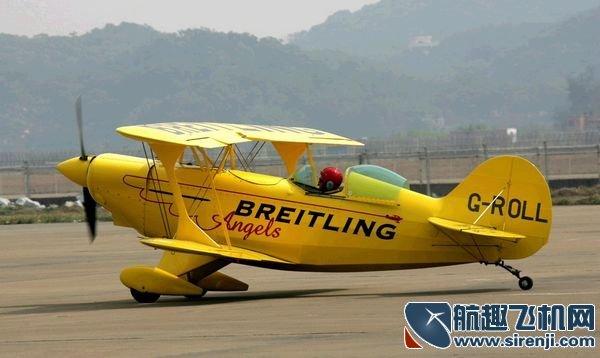 唐山飞机场航班