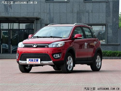 限量销售 哈弗m4春节版将广州车展亮相 高清图片