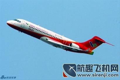 国产c919和arj21两种客机将亮相珠海航展