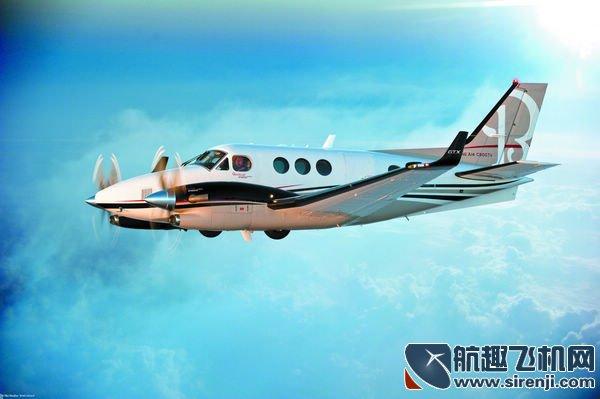 350i)和空中国王c90(king