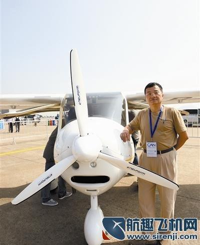 东莞私人飞机:申请飞行难