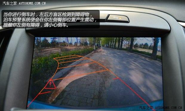 别克通用别克君越2013款 3.0l sidi v6智享旗舰型高清图片