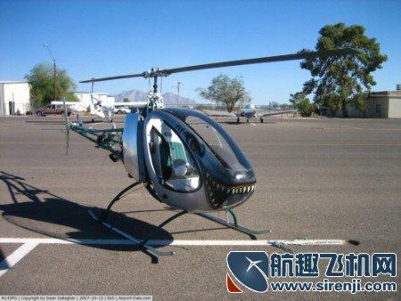 主要承担固定翼飞机的私用