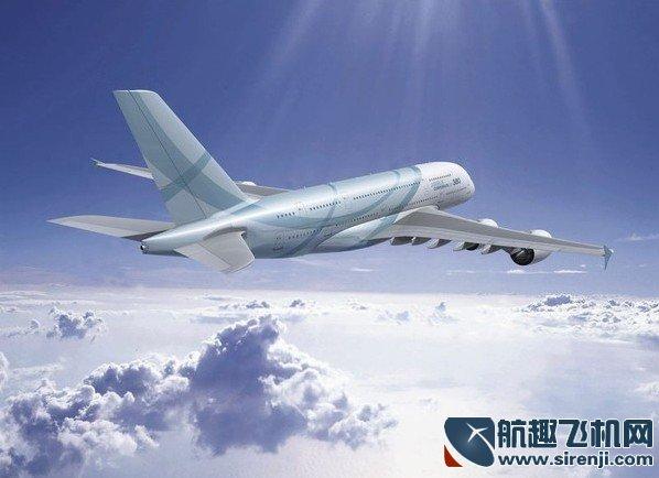 全球首架a380私人飞机将交付