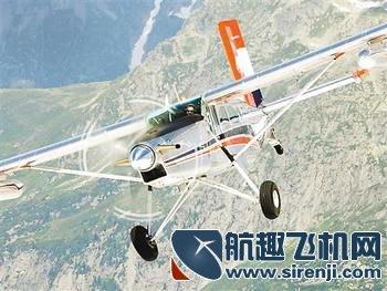 西安,重庆竞争夺取西部通用航空业老大