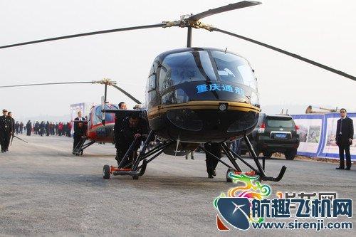 """放在汽车身上能称""""梦之车"""",在直升机的世界里,我们叫他""""空中跑车""""."""
