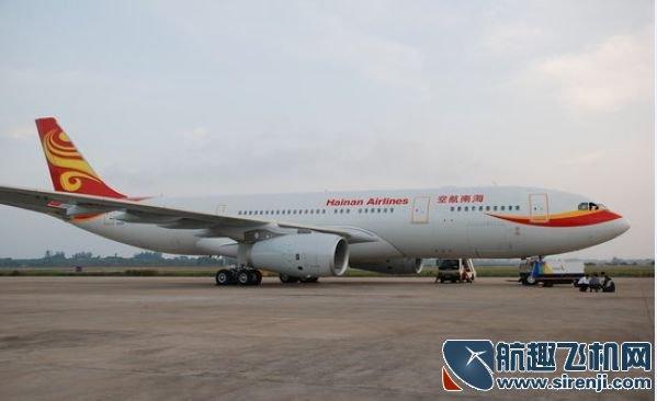 新城基地的飞机起降点将与丽江
